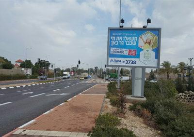 אאורה באר יעקב